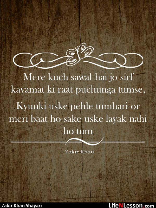 These 11 Beautiful Shayari S By Zakir Khan Will Definetly