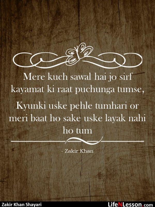 these 11 beautiful shayari s by zakir khan will defi ly