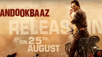 Photo of Babumoshai Bandookbaaz : Movie Full Star Cast & Crew, Story, Release Date