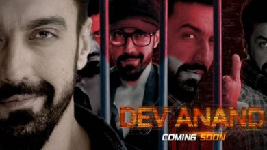 Photo of Dev Anand Serial On Colors TV: Story Plot, Wiki, Promo, Title Song, Timing, Latest News