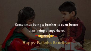 Photo of Here are 9 Best Raksha Bandhan Quotes and Shayari to share with Your Brother and Sister.