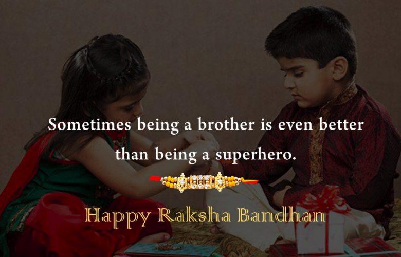 Raksha bandhan Quotes and Shayari