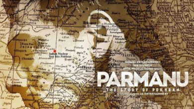 Photo of Parmanu: The Story Of Pokhran : Movie Full Star Cast & Crew, Story, Release Date