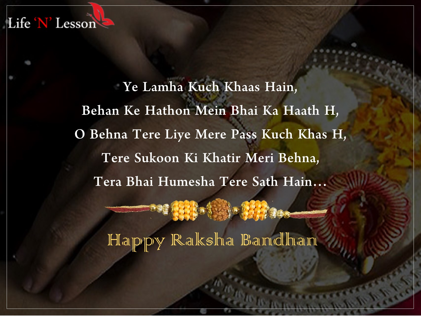 Here are 9 best raksha bandhan quotes and shayari to share with your raakhi quotes and shayari altavistaventures Choice Image