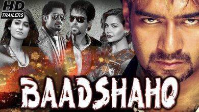 Photo of Baadshaho : Movie Full Star Cast & Crew, Story, Release Date