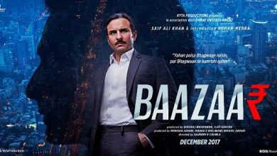 Photo of Baazaar (2017) : Movie Full Star Cast & Crew, Story, Release Date