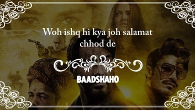 Photo of These Best dilaogues From Movie Baadshaho will take you in the New Journey.