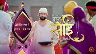 Photo of 'Mere Sai' Serial on Sony Tv: Story Plot, Wiki, Promo, Title Song, Timing, Latest News
