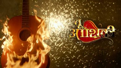 Photo of 'Tu Aashiqui'  Serial on Colors TV: Story Plot, Wiki, Promo, Title Song, Timing, Latest News
