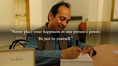 Photo of 12 Beautiful Vikram Seth Quotes that Captures his Intelligence