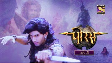 Photo of 'Porus' Serial on Sony Tv: Story Plot, Wiki, Promo, Title Song, Timing, Latest News