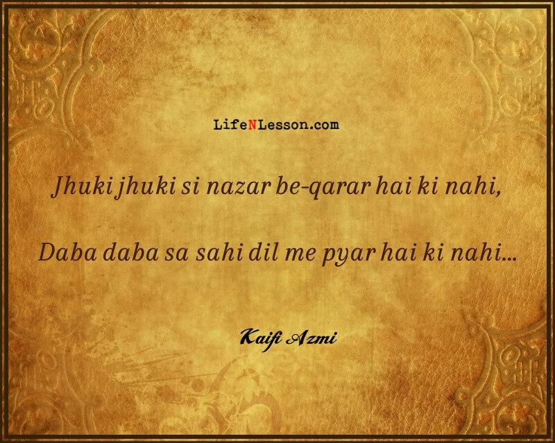 Kaifi Azmi Shayari