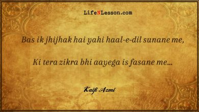 Photo of These Kaifi Azmi Shayaris Will Make You Fall in Love with His Poetry, All Over Again