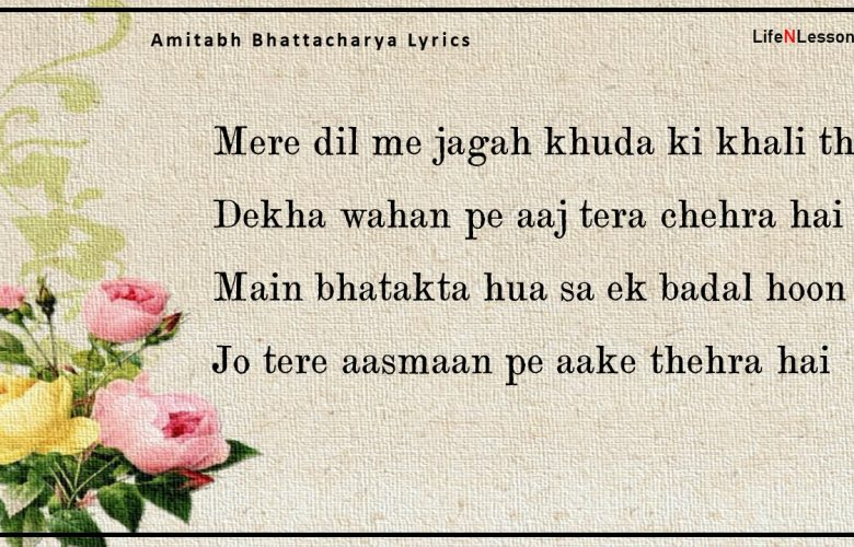 amitabh bhattacharya Lyrics