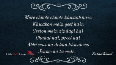 Photo of 17 Hauntingly Beautiful Lyrics Penned by Irshad Kamil and These Are Real Gems