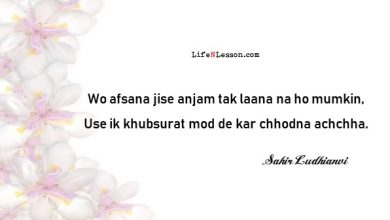 Photo of 19 Sahir Ludhianvi Shayari That Will Stir Your Heart To Its Core