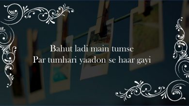 Photo of 14 Soulful Shayaris by Saru Singhal That Are As Beautiful As Love