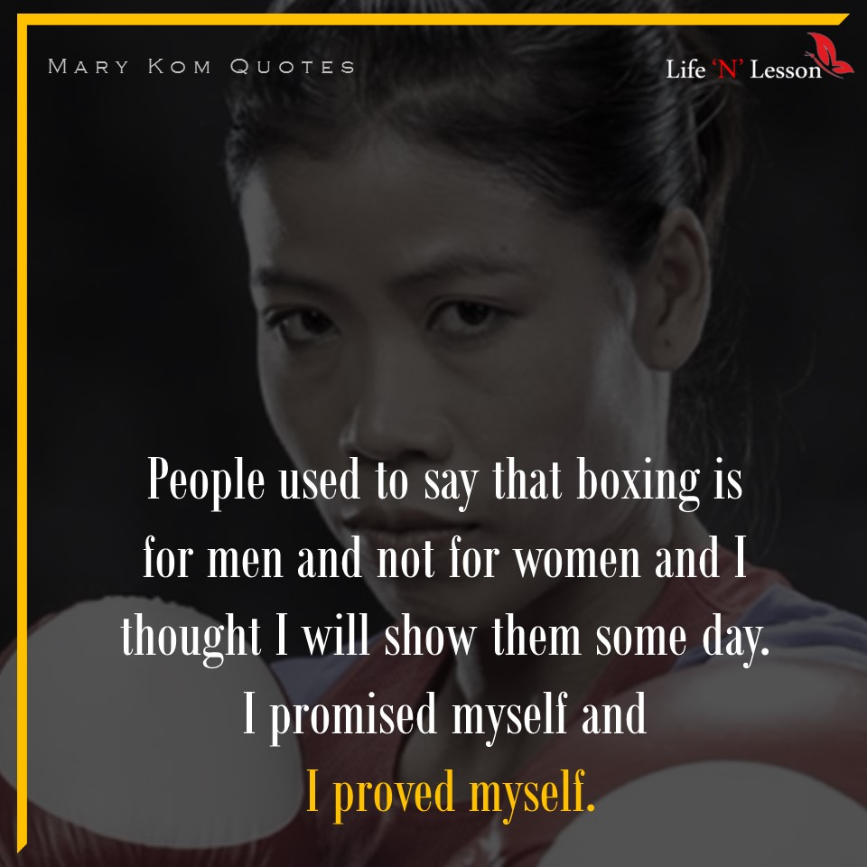 Mary Kom Quote