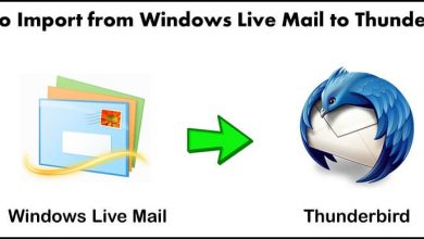 Photo of How to Import Windows Live Mail to Thunderbird?